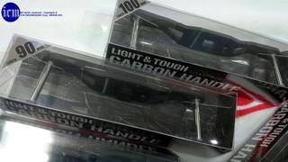 Megabass LIGHT & TOUGH CARBON HANDLE