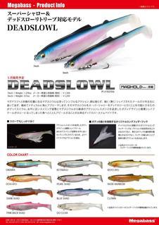 DEADSLOWL_01.jpg
