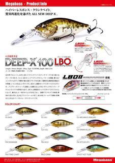 Megabass DEEP-X 100 LBO