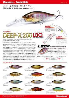 Megabass DEEP-X 200 LBO