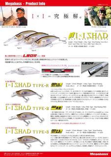 IxI-SHAD_02.jpg