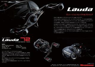 Megabass LAUDA72