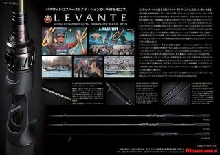 LEVANTE_01.jpg