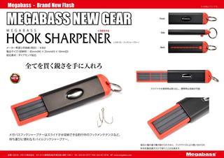 Megabass HOOK SHARPENER