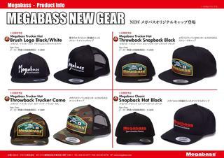 Megabass_Trucker_Hat_01.jpg