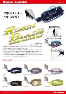 Megabass ROBIN BLADE