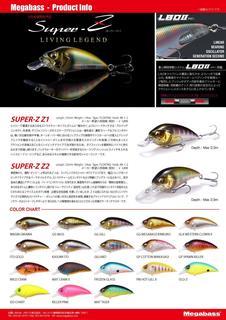 SUPER-Z_02.jpg