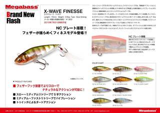 Megabass X-WAVE FINESSE