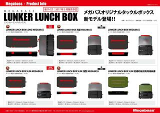 Megabass LUNKER LUNCH BOX Series New SIZE